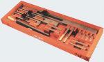 Набор принадлежностей к плоскопараллельным концевым мерам длины ПК-1-полный