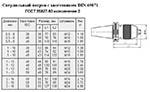 Патрон сверлильный Самозажимной бесключевой с хвостовиком SK 7:24 -30, ПСС-10 (1,0-10мм,М12) для ст-ков с ЧПУ